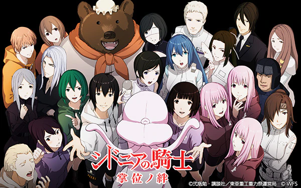 Knights of Sidonia: Bond of the Clasp Formation