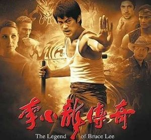 legend of bruce lee 2008 full movie