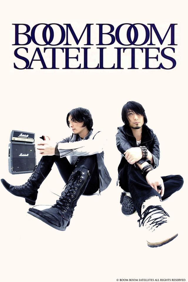 Boom Boom Satellites