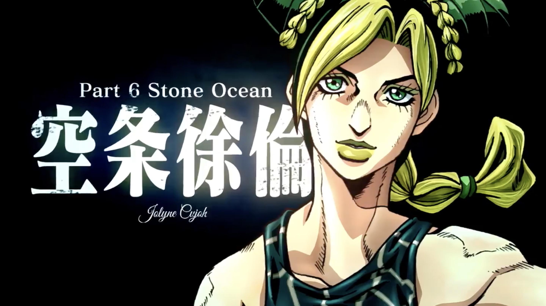 JoJo's Bizarre Adventure:Stone Ocean