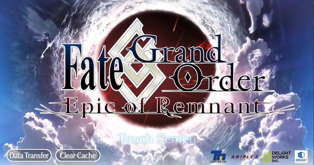 Crunchyroll - The Ultimate Fate Series Beginner's Guide