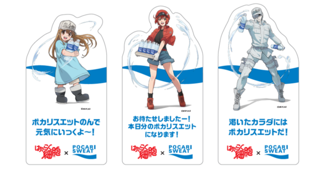 A three sticker set of Platelet, Red Blood Cell, and White Blood Cell promoting Pocari Sweat at Comiket 96.