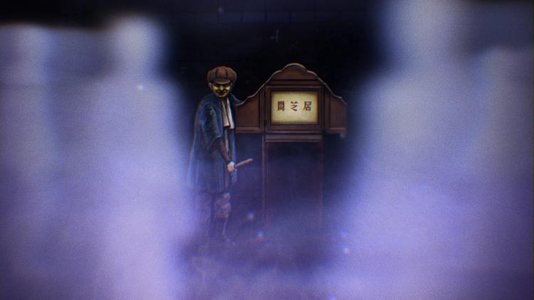 Yamashibai: historias de fantasmas japonesas