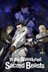 To the Abandoned Sacred Beasts is a featured show.