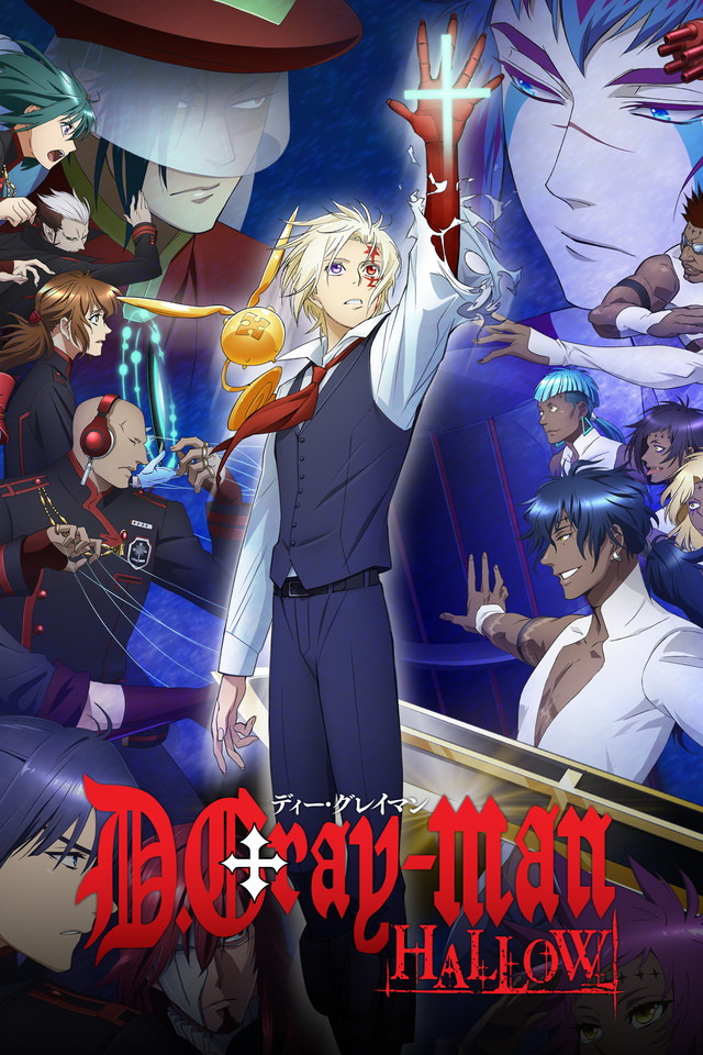 Image result for d. gray man