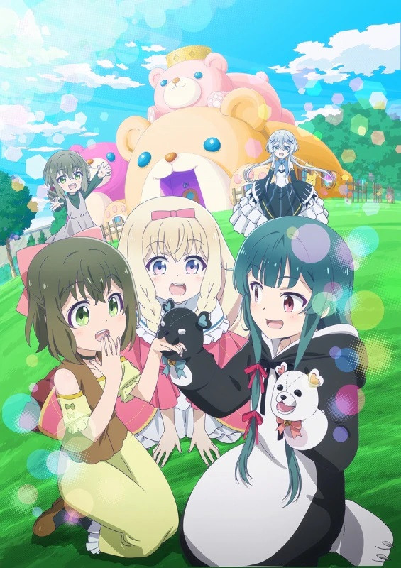 A new key visual for the upcoming Kuma Kuma Kuma Bear TV anime, featuring the main cast playing in front of a bear-shaped house.