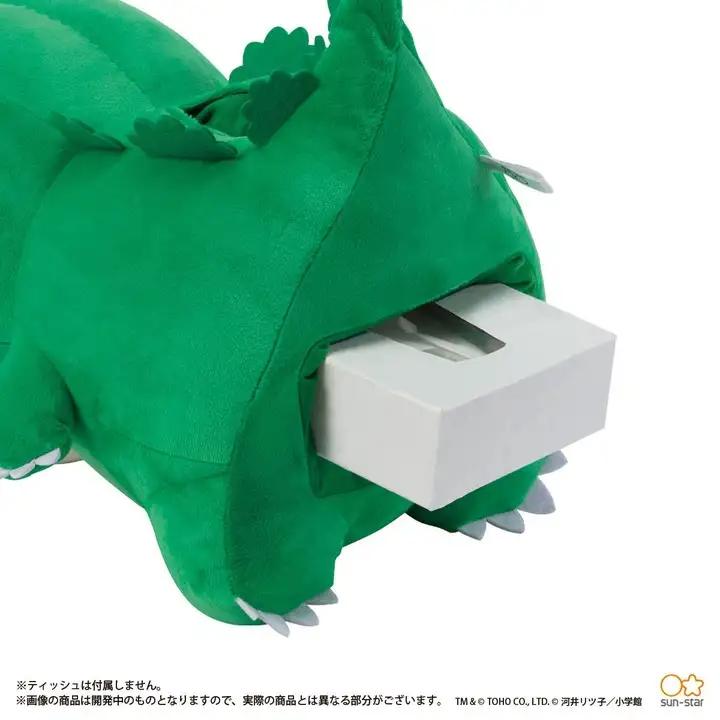 Estuche de pañuelos Godziham-kun