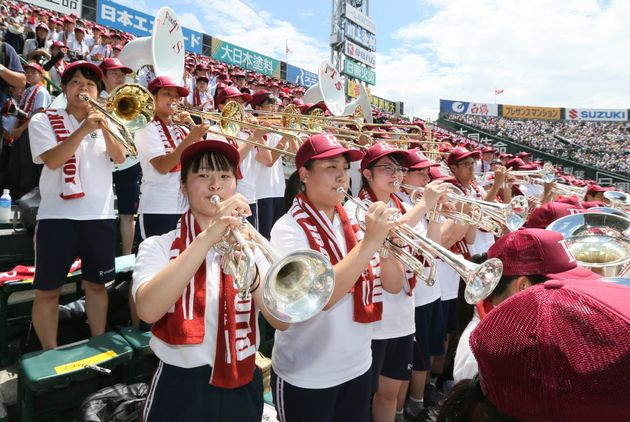 Ritsumeikan Uji Brass Band
