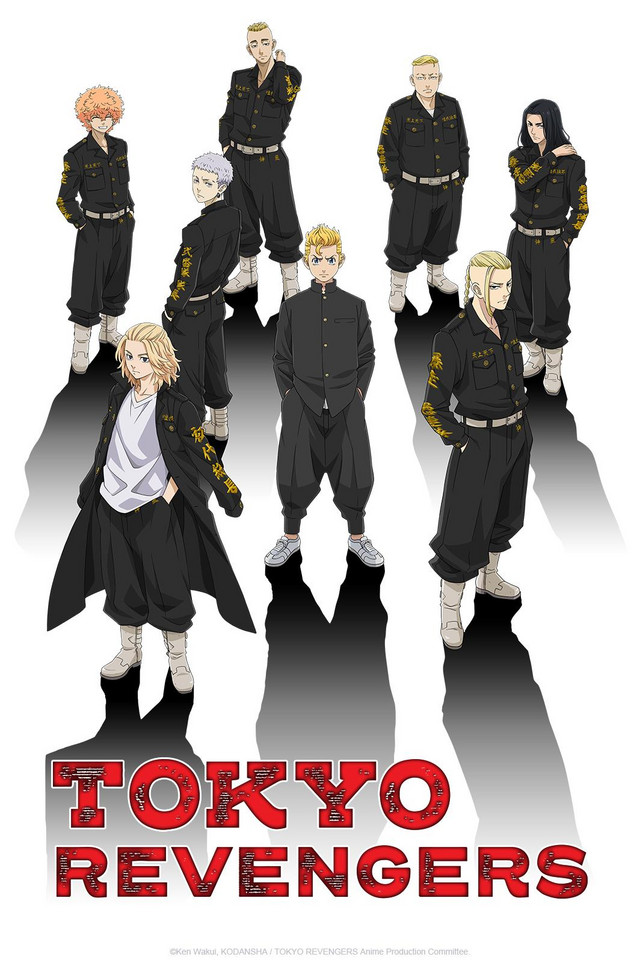 tokyo revengers karakterleri