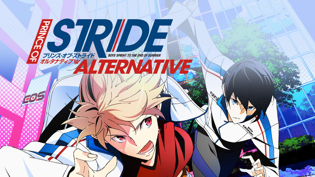 Prince of Stride Alternative
