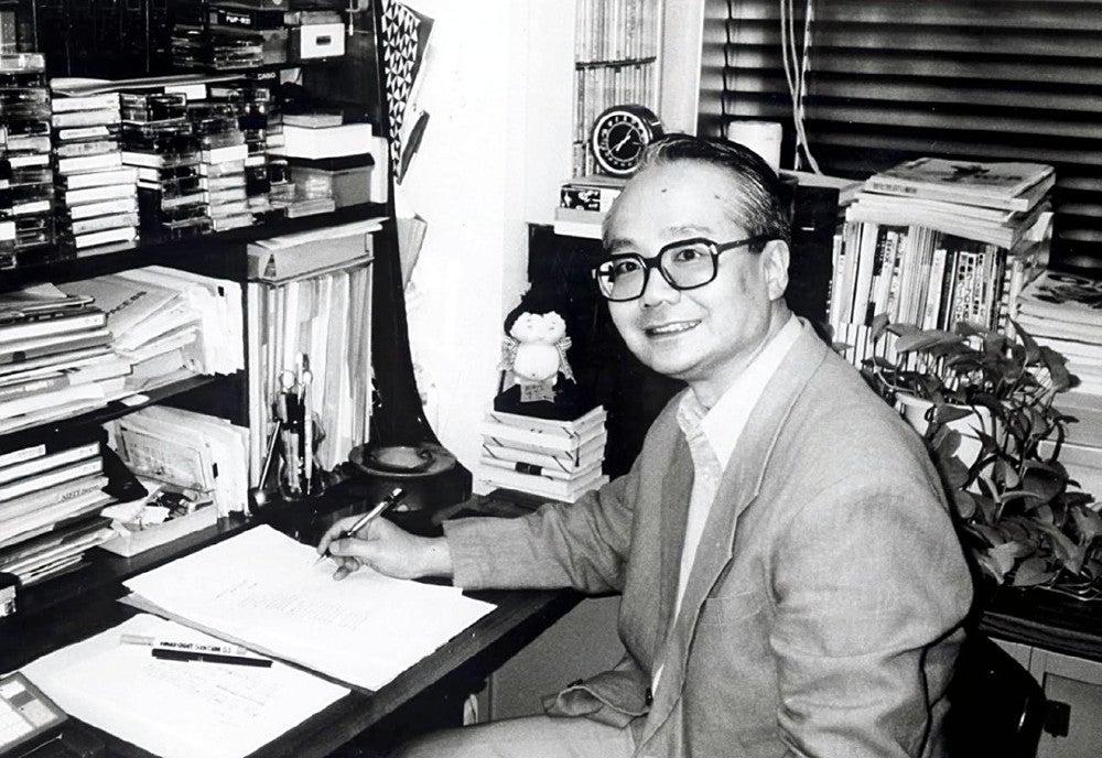 Akira Itou in 1988