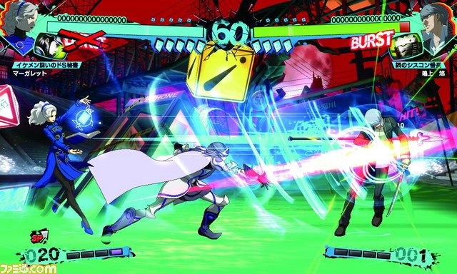PS3 PERSONA 4 ARENA ULTIMAX GAME for SONY PLAYSTATION 3 | PrestoMall -  Gaming Accessories