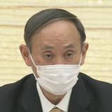 6 префектур выйдут из режима чрезвычайного положения в конце февраля, включая Осаку и Киото