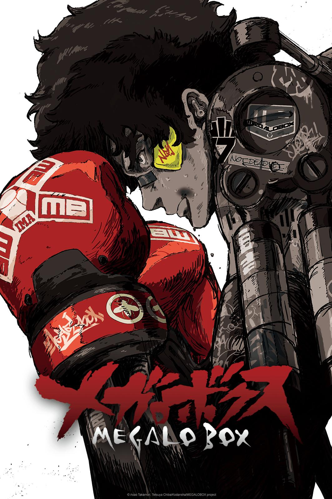 Image result for megalo box crunchyroll