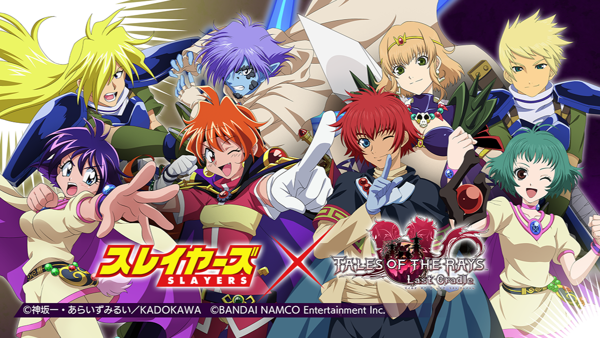 Slayers x Tales of the Rays