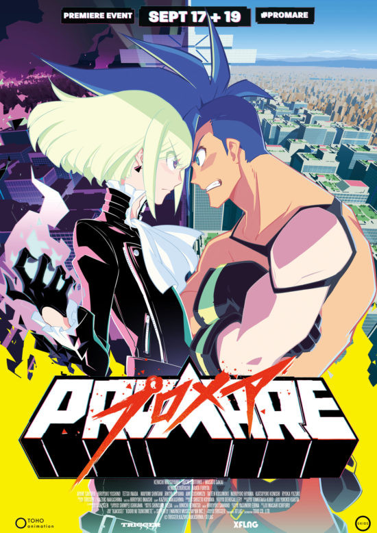 The movie poster for PROMARE, featuring Galo Thymos facing off against his nemesis, Lio Fotia.