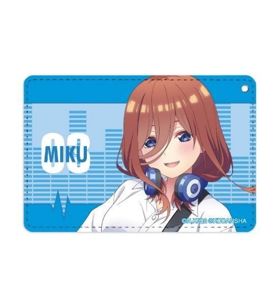 Caso de paso de Miku