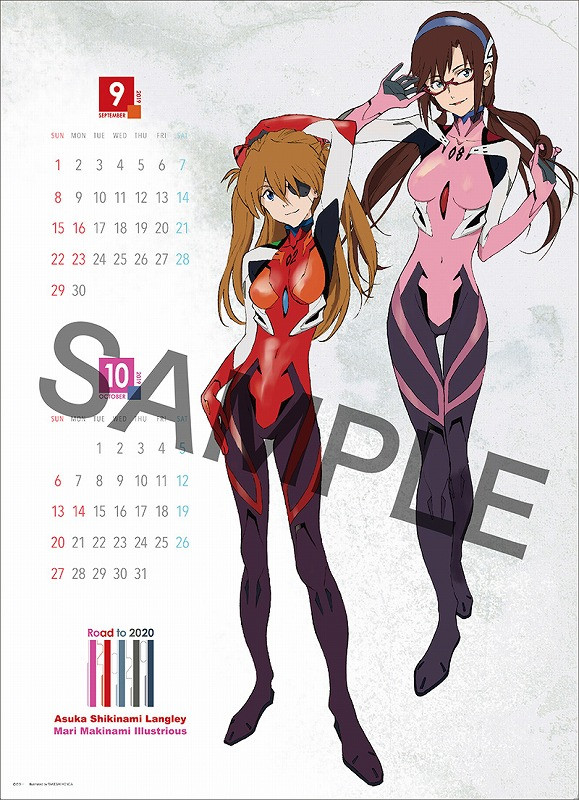 Crunchyroll - MOVIC Offers Evangelion 2019 Calendar Drawn ...