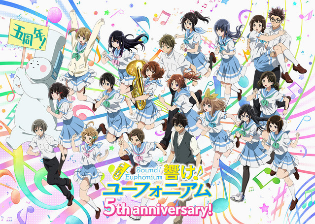 5th Anniversary Project for Sound! Euphonium