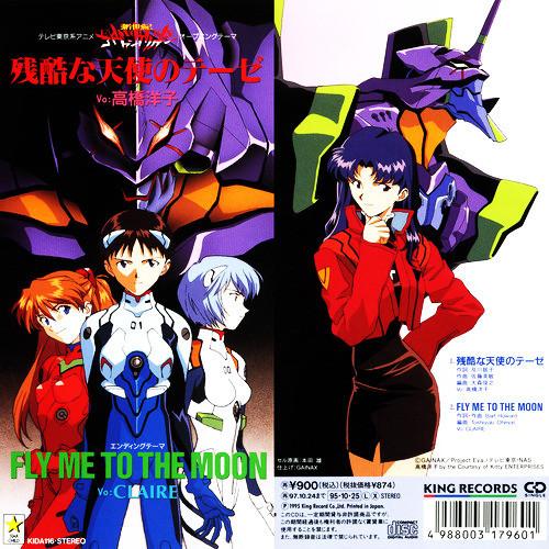 Reneal Version Single CD In 2003