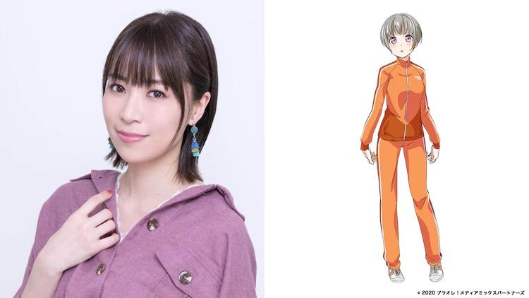 ¡Una imagen promocional con la actriz de voz Ruriko Aoki y un escenario de personaje de Juri Kikuchi, el personaje que interpreta en el próximo PuraOre!  ~ PRIDE OF ORANGE ~ Anime de televisión.