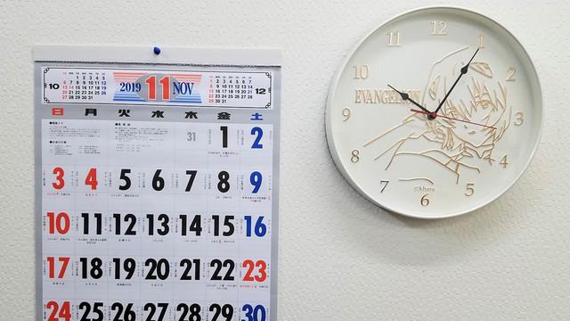 Evangelion Clock