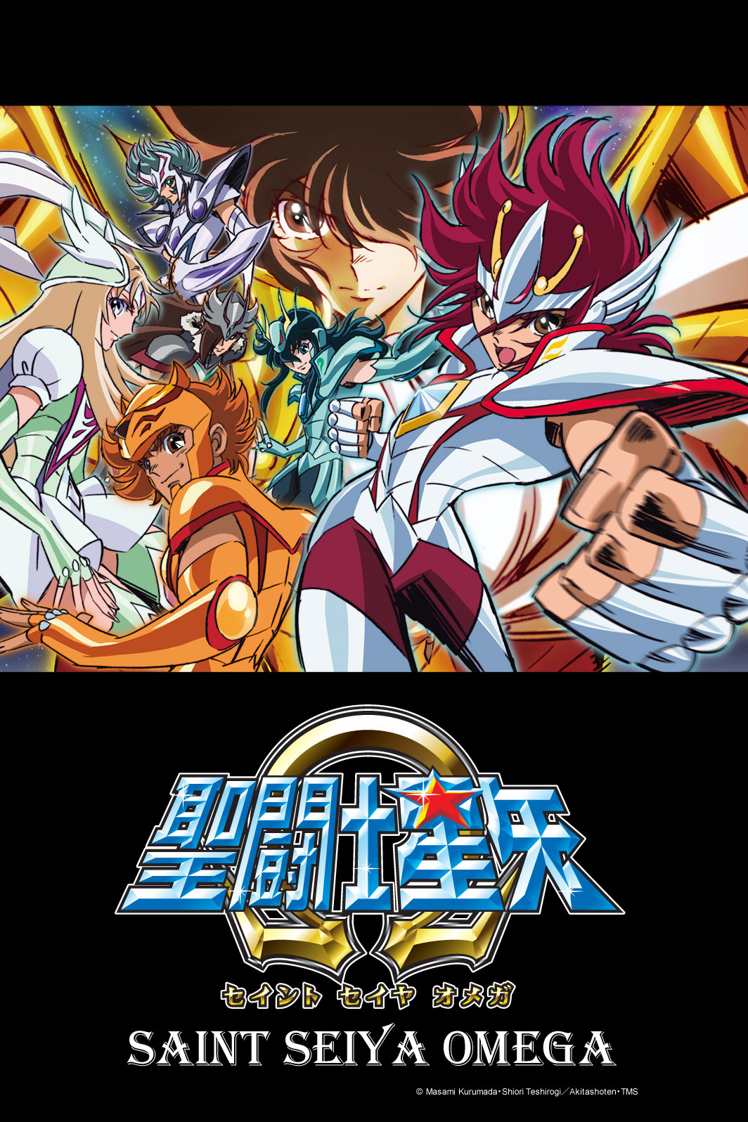 Saint Seiya Omega - Watch on Crunchyroll