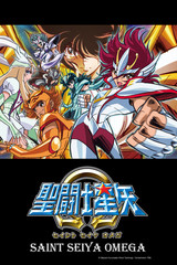 download saint seiya legend of sanctuary sub indo 360p