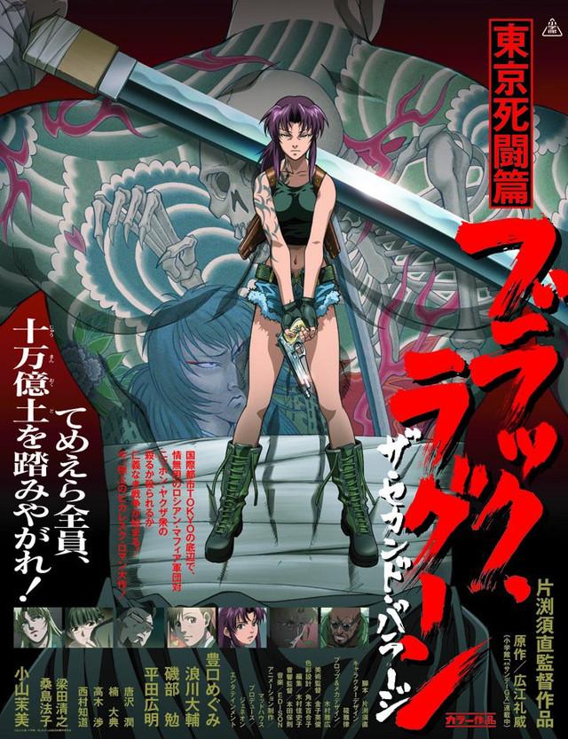 Meanwhile Series Author And ReCreators Creator Rei Hiroe Drew Selesia Yupitiria For The Cover Of Newtype