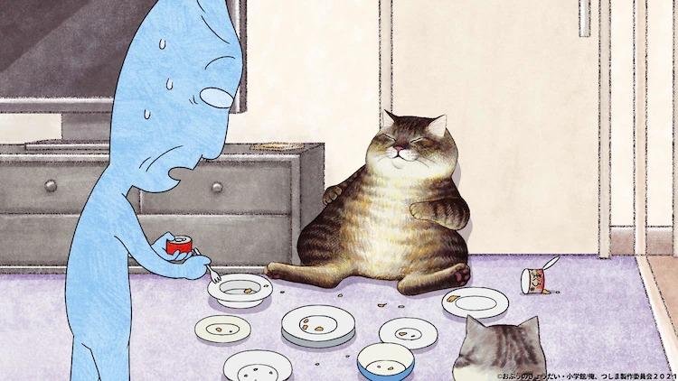 Soy tsushima el gato