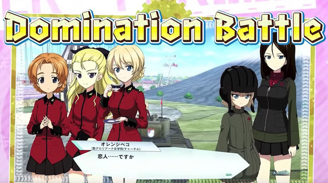 Crunchyroll - Girls und Panzer Game's Switch Version Heads