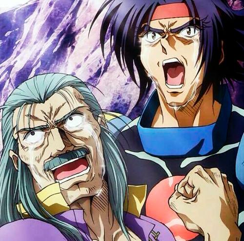 ©G Gundam