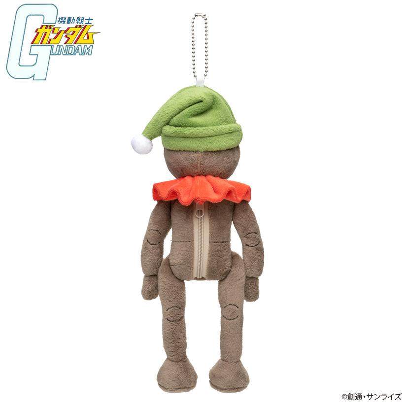 Gundam mascot doll - back