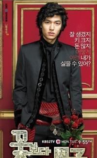 Goo Jun Pyo