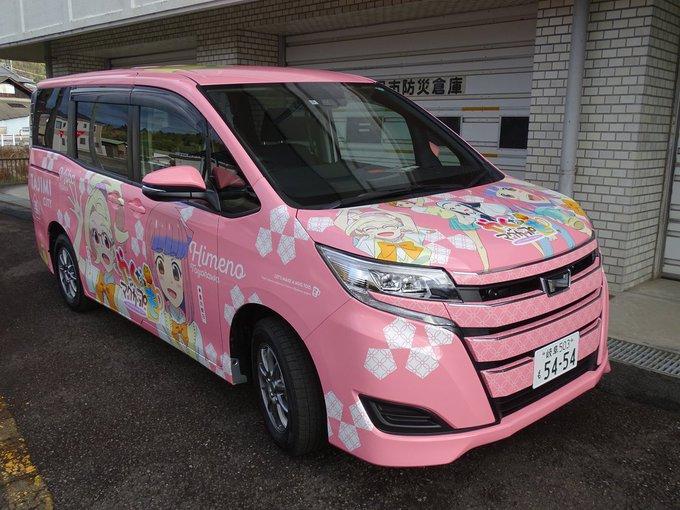 Официальный автомобиль Тадзими-Сити украшен персонажами аниме Якунара Кружка Мо