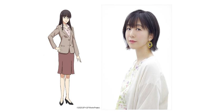 Mayu Uchida / Ai Kayano