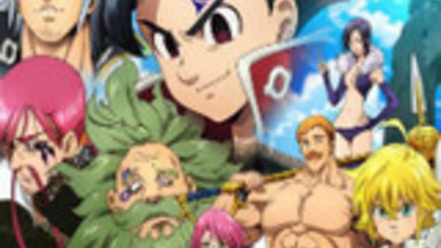 Nanatsu no taizai 4 temporada data de lançamento