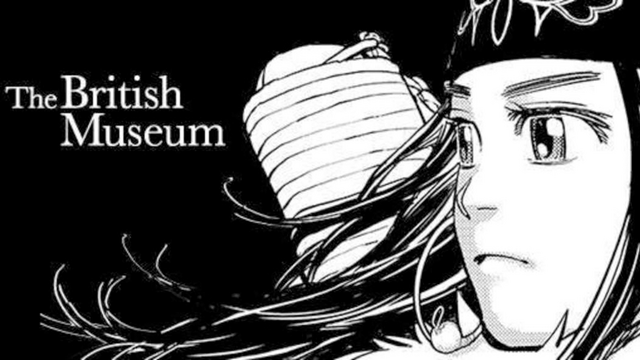 Crunchyroll - Journey Down the Rabbit Hole at the British Museum's