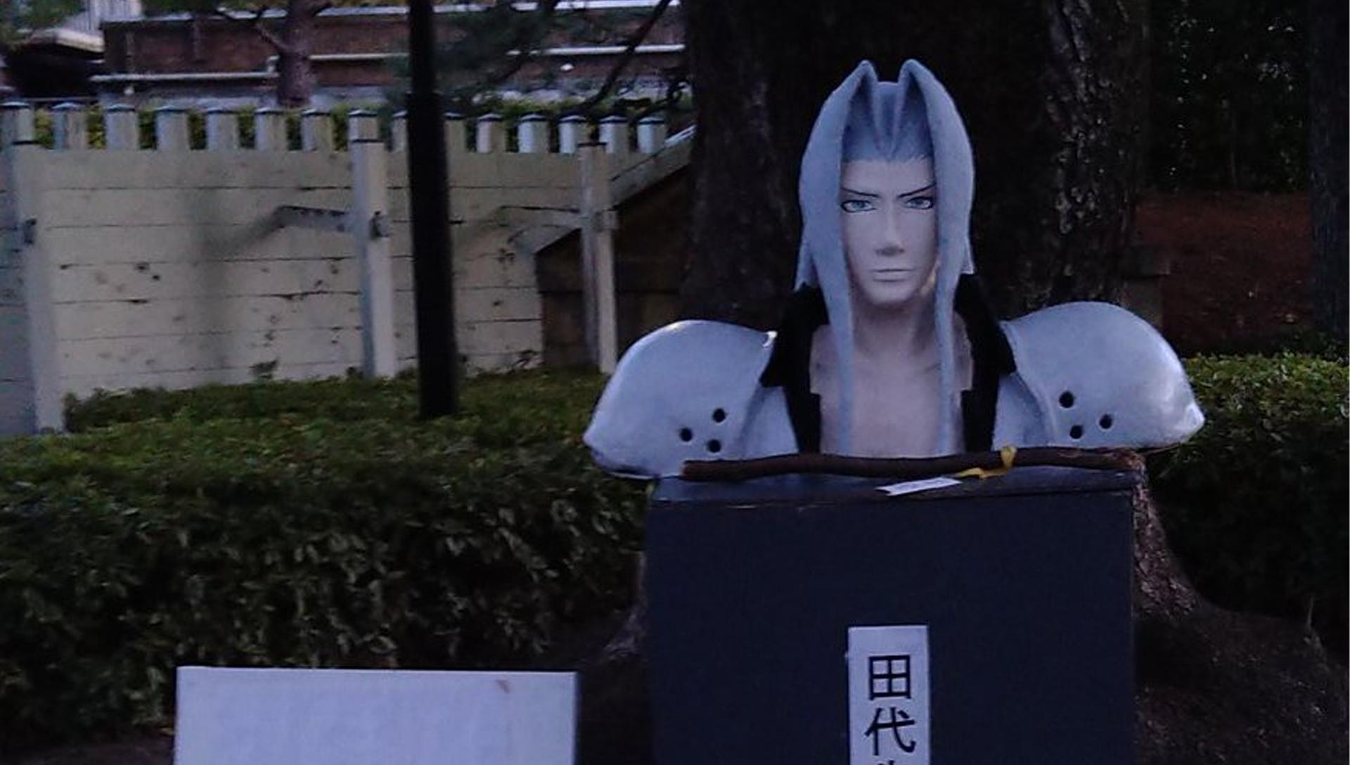 Sephiroth at Kyoto University