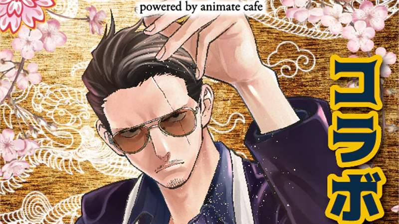 Way of the Househusband Collab Café