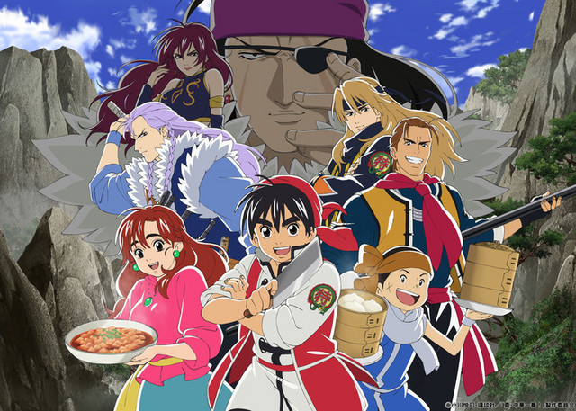 Crunchyroll - Cooking Master Boy TV Anime Unleashes Culinary
