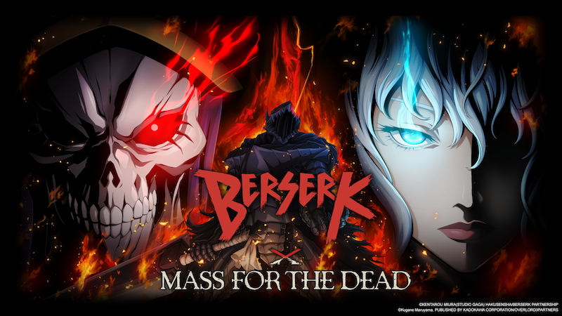 Mass for the Dead x Berserk