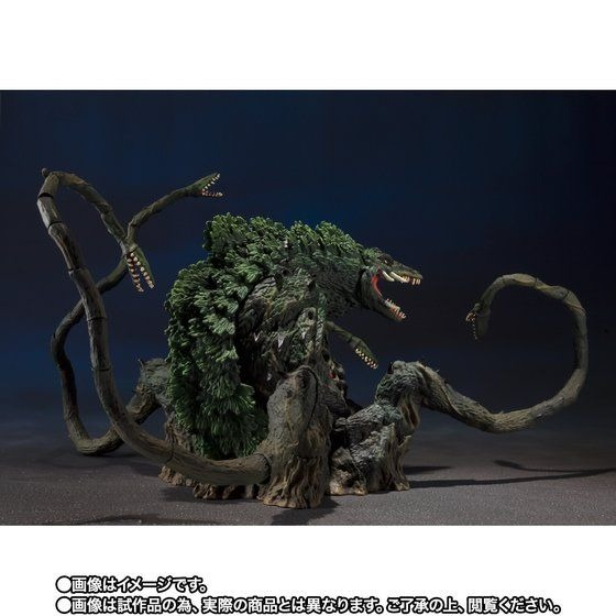 Biollante from S.H.MonsterArts