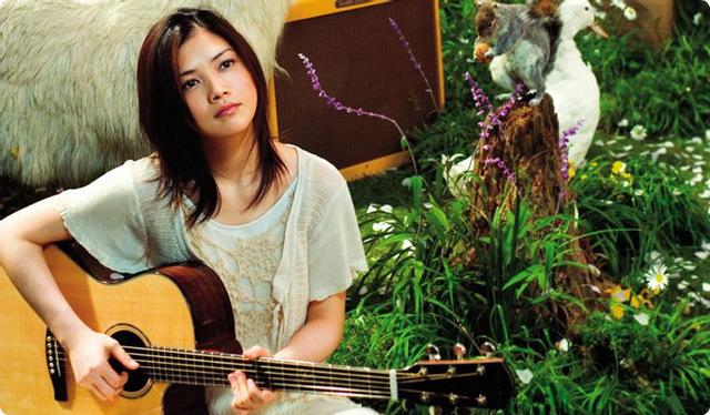 crunchyroll forum yui singer
