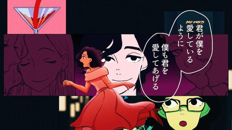 """Una captura de pantalla del """"Malos hábitos"""" video musical de anime, con imágenes de una mujer joven que huye de un pretendiente vampírico."""