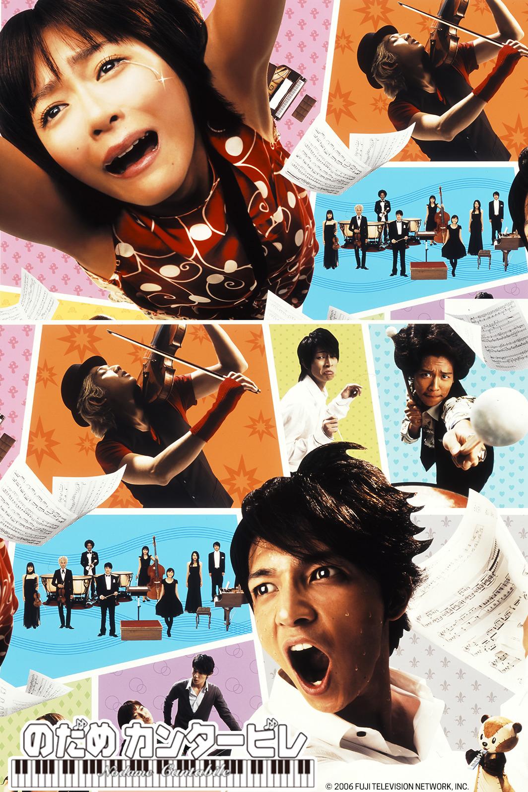 Nodame Cantabile (Drama) - Watch on Crunchyroll