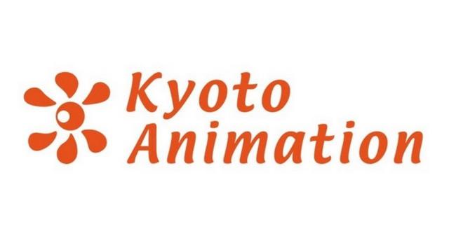 Logotipo de animación de Kyoto