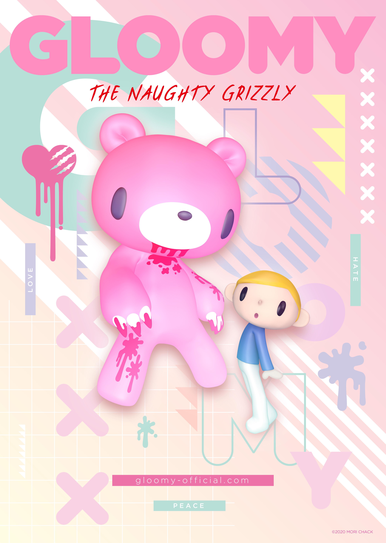 Una imagen clave para el próximo anime de televisión Gloomy The Naughty Grizzly con Gloomy y su dueño, Pity, en forma 3DCG.