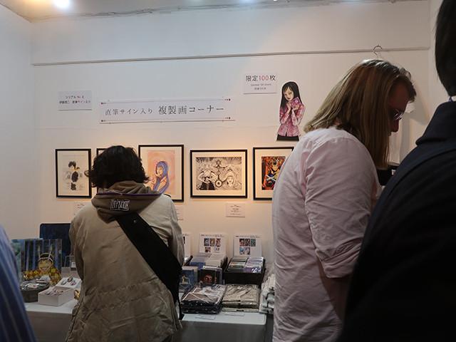 gallery exclusive merch