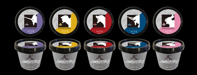 ViTO Gelato Evangelion Cups